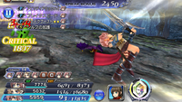 DFFOO Army of One.png