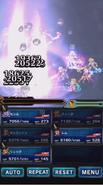 FFBE Swordplay Thunder