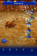 FFRK Aqua Breath EA