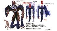 Ghoul Art FFXIII