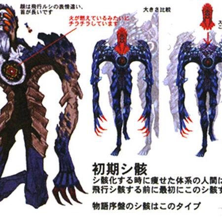 Ghoul Art FFXIII.jpg