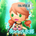 TFFAC Song Icon FFXIII- The Sunleth Waterscape (JP)