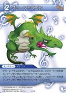 Dragon2 TCG
