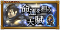 FFRK Master of Fate JP