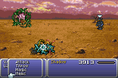 Перехватчик (Final Fantasy VI)