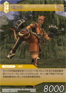 Monk2 XI TCG