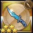 FFRK Frost Knife