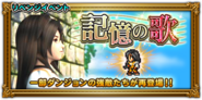 FFRK unknow event 106