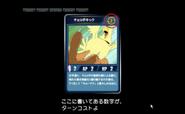 FFUPCGameplay4