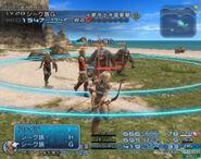 Final Fantasy XII Phon Coast Demo