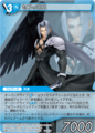 Sephiroth2 TCG