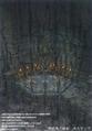 SubterraneanLabyrinthUnusedConcept3-fftype0