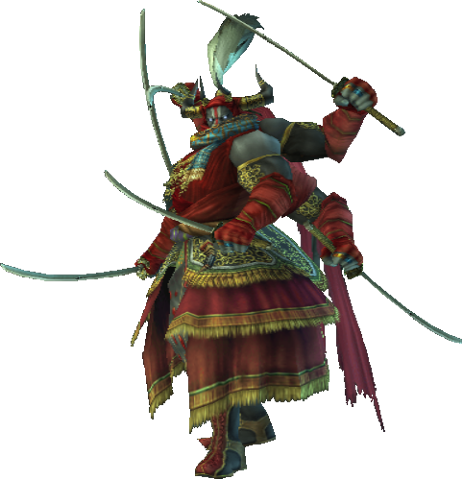 Gilgamesh (Final Fantasy XII boss)