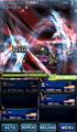 FFBE Darkness Purging Blades of Azure Crimson 3