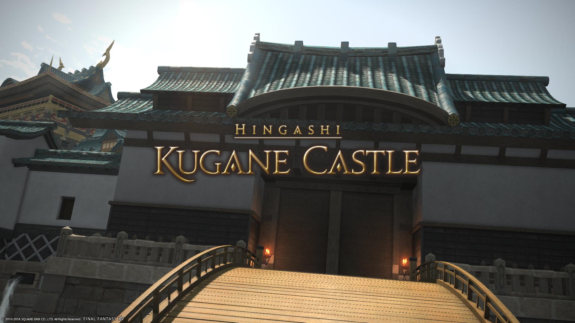 Kugane Castle