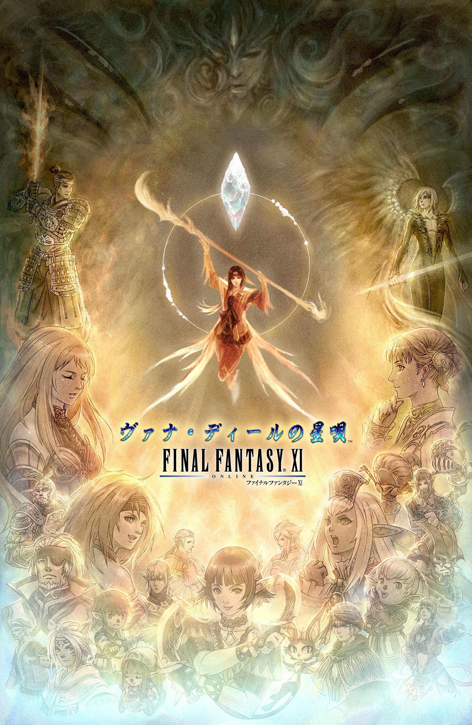 Final Fantasy XI: Rhapsodies of Vana'diel