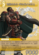 Gilgamesh3 TCG