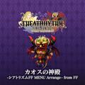 TFFAC Song Icon TFF- Chaos Shrine Arrange (JP)