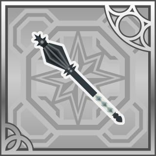 Punisher (weapon)