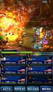 FFBE Cosmo Memory