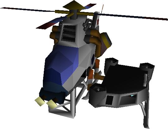 Вертолет Б1-Бета