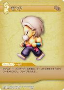 3-064C Monk Galuf