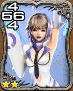 344a Echo