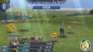 DFFOO Supersonic Wave