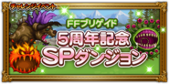 FFRK unknow event 4