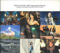 FFVIII OST Old Front.png