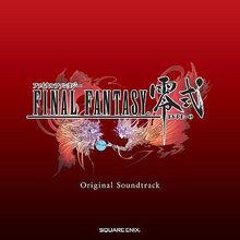 Type-0 soundtrack.jpg