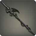 Unfinished Gae Bolg from Final Fantasy XIV icon