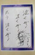 DFF2015 Jecht Nomura sketch