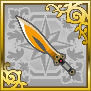 Warrior's Sword