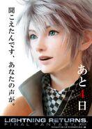 Hope LR Poster