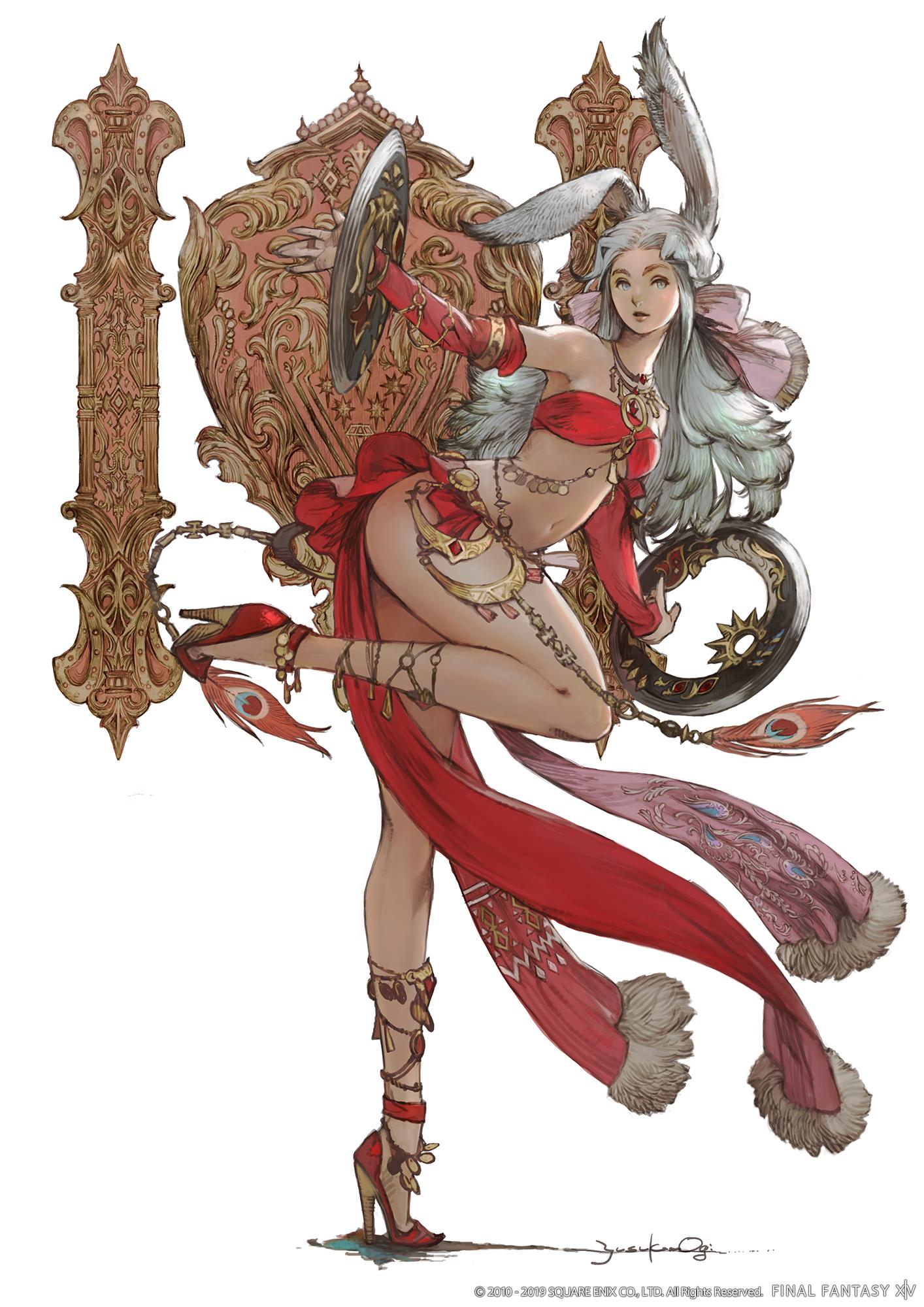 Dancer (Final Fantasy XIV)