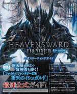 FFXIV Heavensward Starting Guide