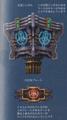 Thirteenth-ark-element-artwork