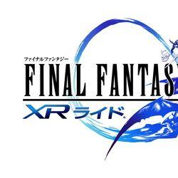 Final Fantasy XR Ride