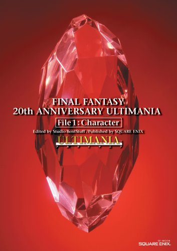 Final Fantasy 20th Anniversary Ultimania File 1: Character
