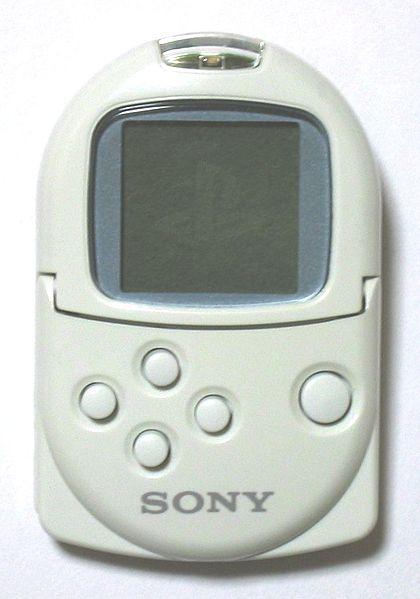 PocketStation