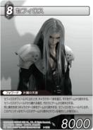 Sephiroth TCG