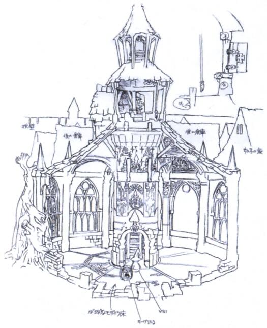 Alexandria Bell Tower FFIX Art.jpg