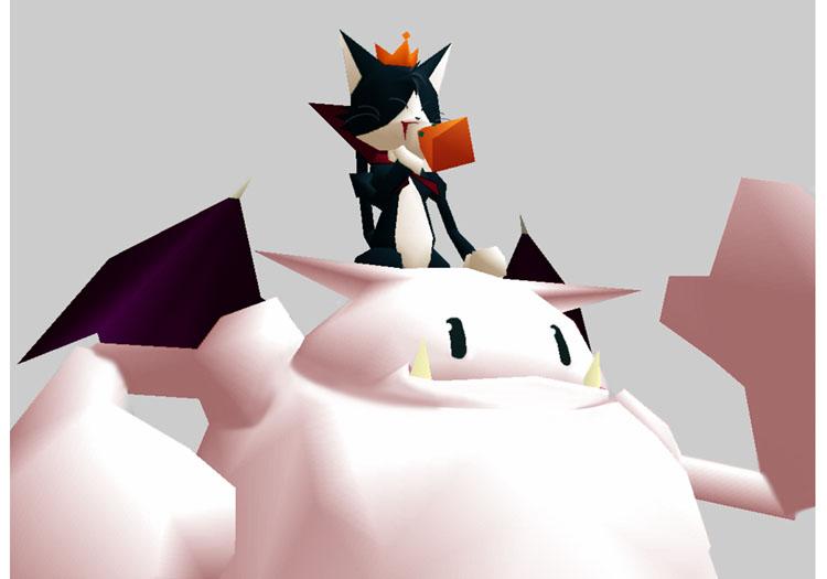 Кат Ши (Final Fantasy VII)