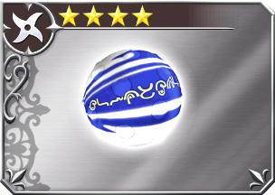 Official Ball