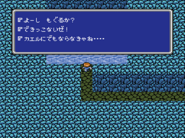 FFRK Subterranean Lake JP FFIII
