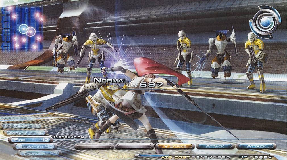 Final Fantasy XIII E3 2006 trailer