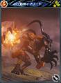 MFF War God Ifrit - Warrior