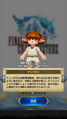 FFGrand Female Tarutaru