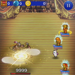 FFRK Unknown Mog BSB 2.png